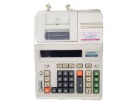 Calculadora General 2120pdf - Com Garantia